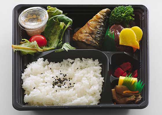 Bento boxes are traditional given to elderly people as part of Respect for the Aged Day celebrations