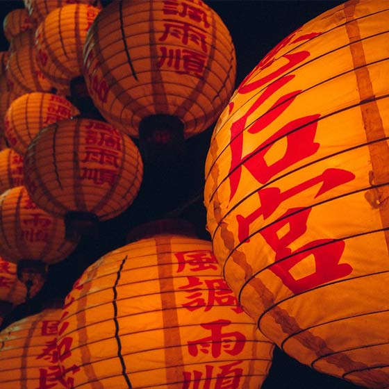 Red lanterns for Lantern Festival