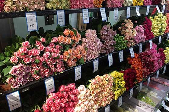 Ota Flower Market Interflora